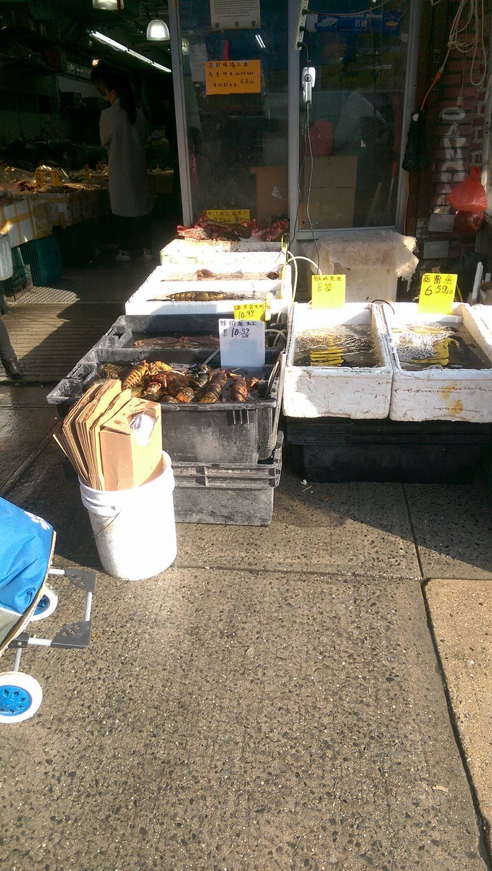 Fish Market on 8th Ave