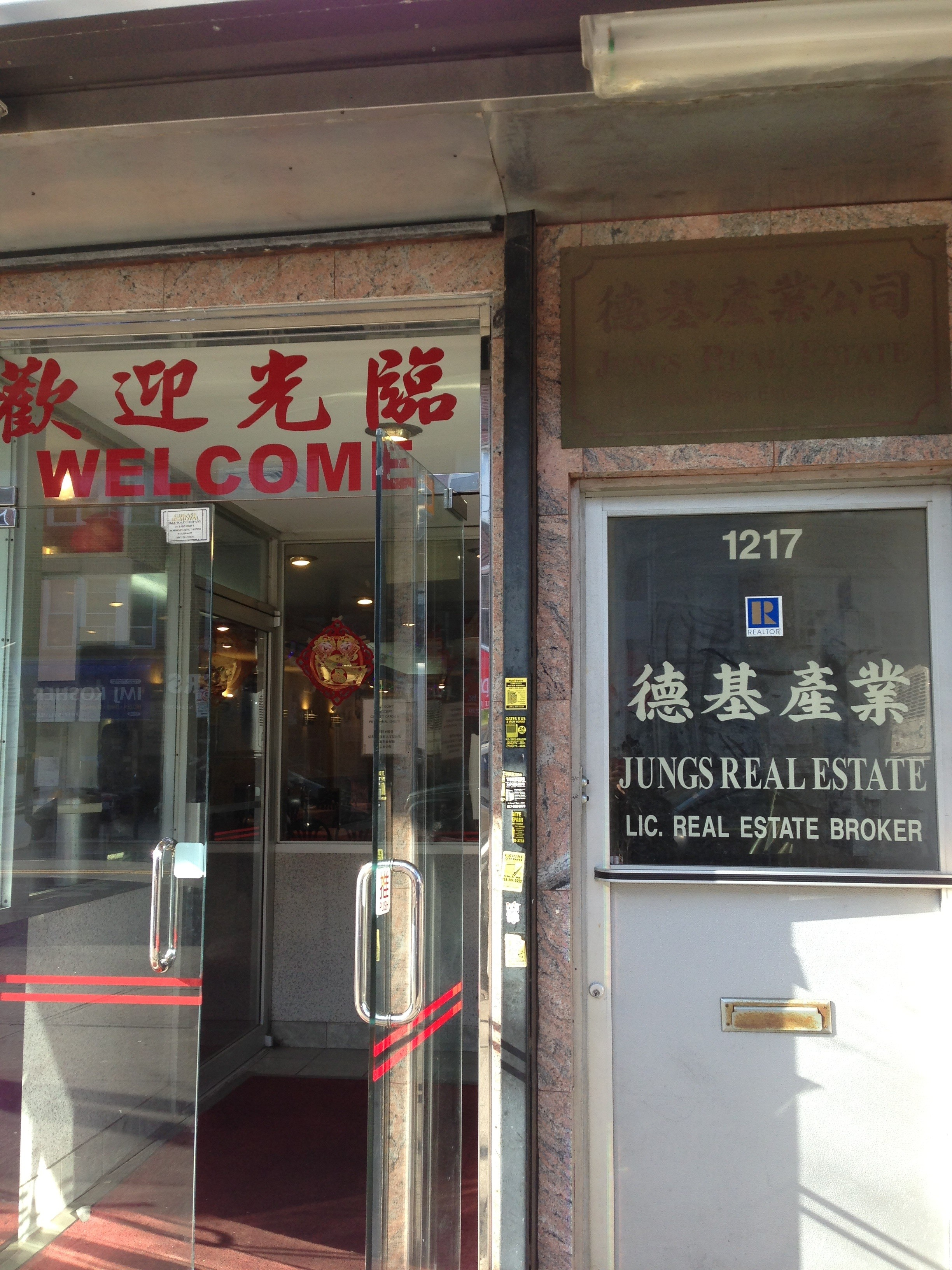 chinatown reading response Take a tour of chinatown on your phone  continue reading share  or email us for a faster response.