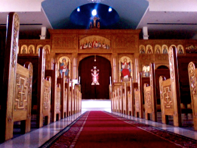 Image result for coptic orthodox church staten island