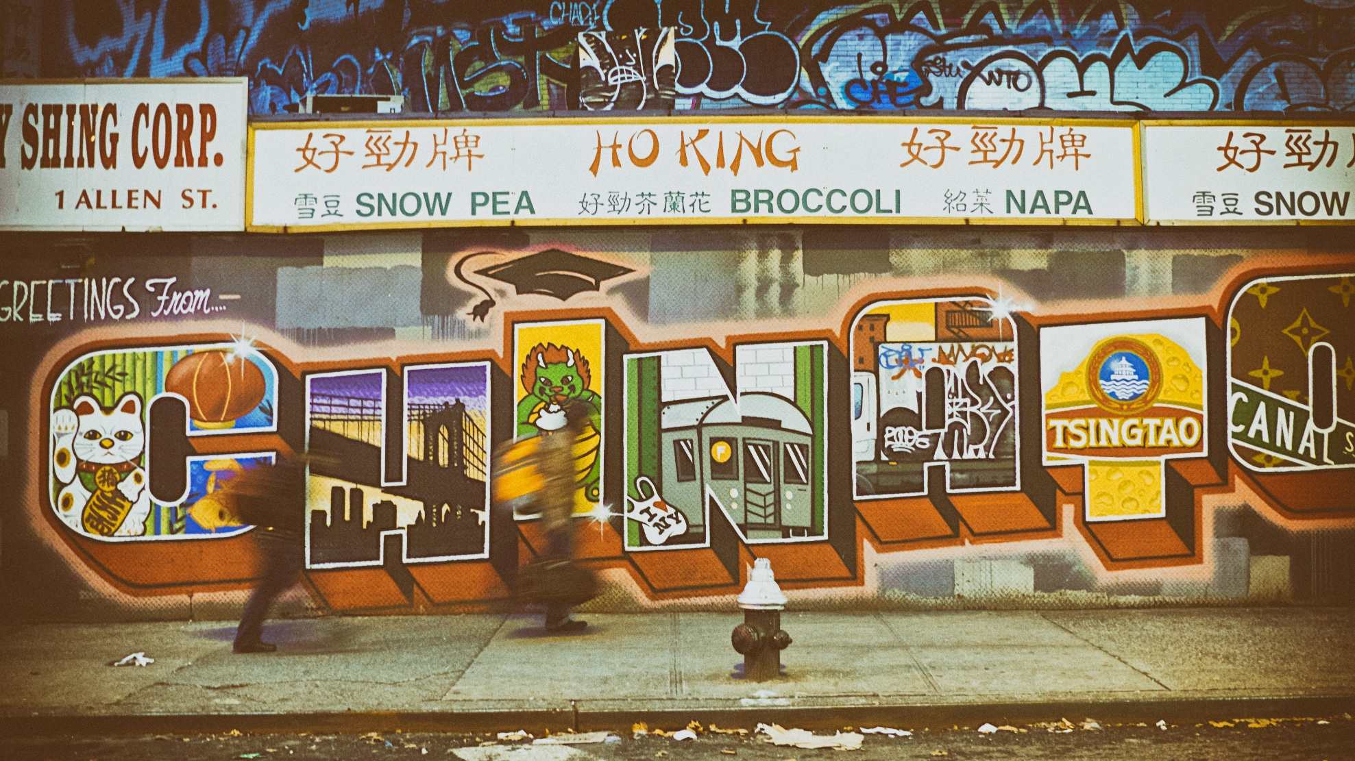 Chinatown Mural by Ryan Vaarsi, January 19, 2015.