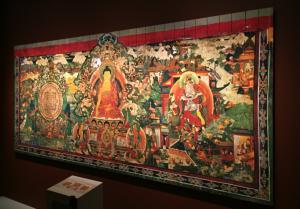 Gateway to Himalayan Art