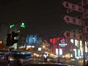 City shots of Nanjing