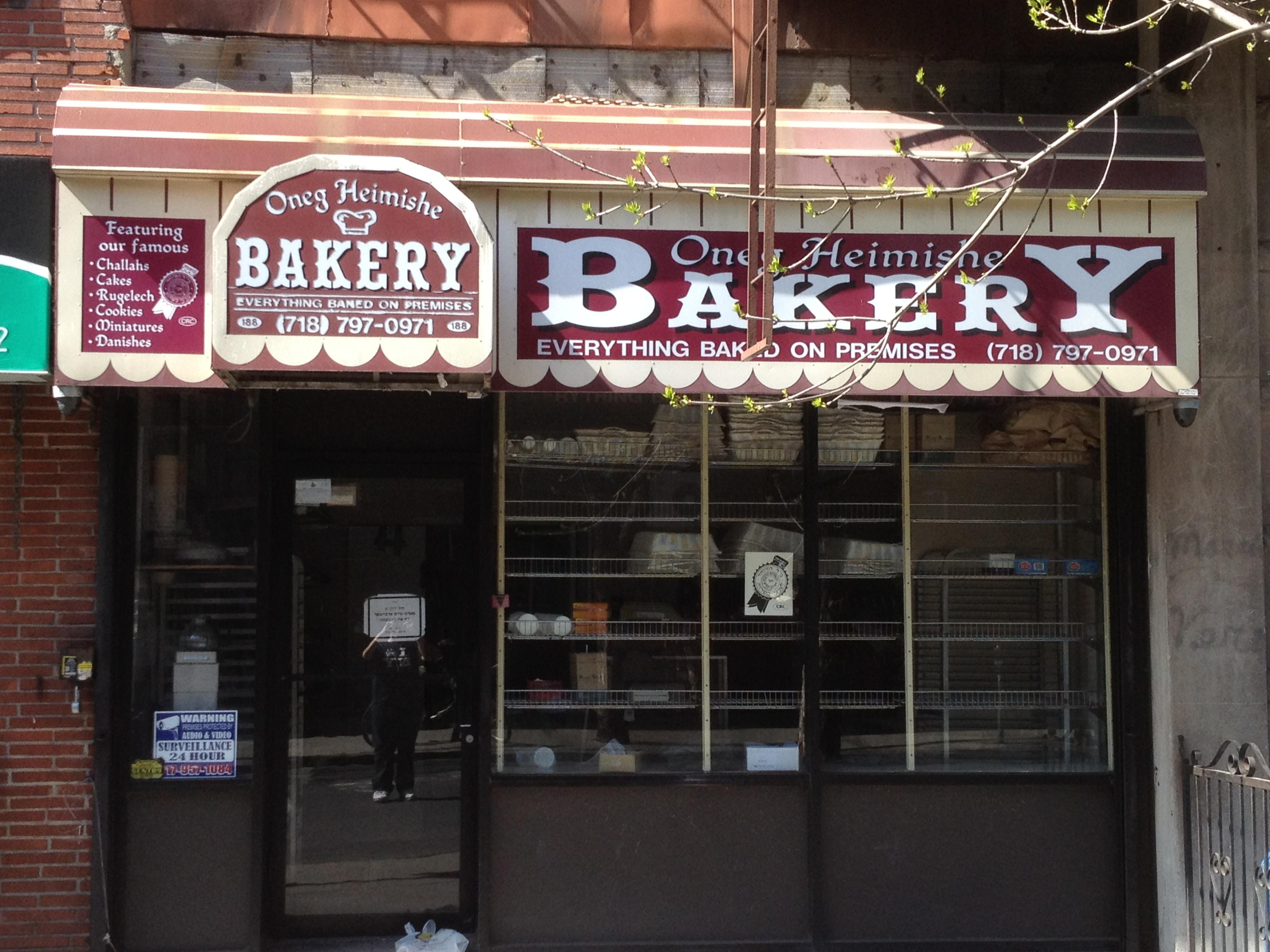 Hasidic clothing store